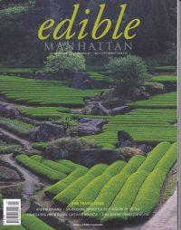 edible表紙
