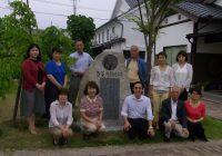 顕彰碑の前で記念撮影