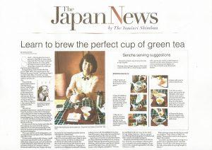 読売新聞 英語版