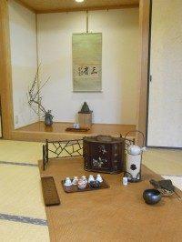 売茶翁の真筆「三省」と煎茶のお道具