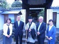 岡田恒令管長 に親しくご挨拶させて いただきました。光栄です。
