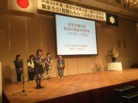 関西県人会で売茶翁の広報