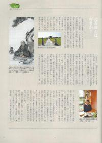 九州王国P41