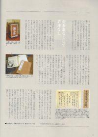 九州王国P42