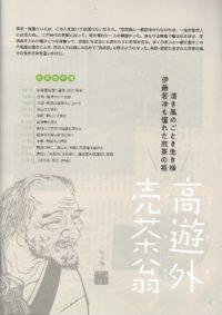 九州王国P40