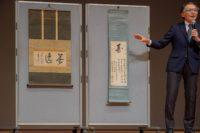 佐賀県立博物館所蔵 売茶翁真筆