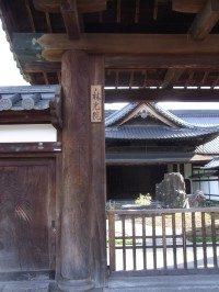 売茶翁が若冲と会った相国寺林光院も 訪れました 。