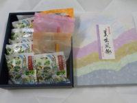 横浜鶴見の有名な和菓子「ふくべ」