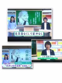 2019.11.19 NHKひるまえ情報便
