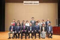 村田先生と記念撮影
